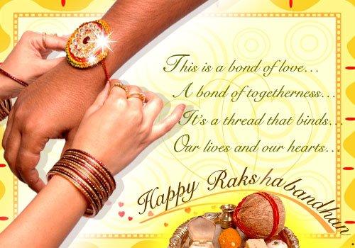 rakshabandhan_rakhi_scraps111