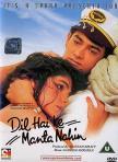 dil-hai-ke-manta-nahin-1991-spark-dvd-1078-p