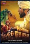 Khuda-Gawah-1992