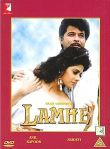 Lamhe-cover-small