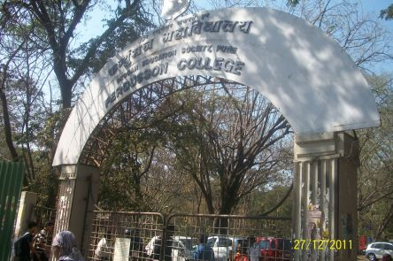 Main gate at Fergusson College