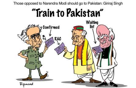 Image credit India Today (Google India)