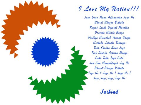 I-love-my-India-Hd-Wallpapers-images-1