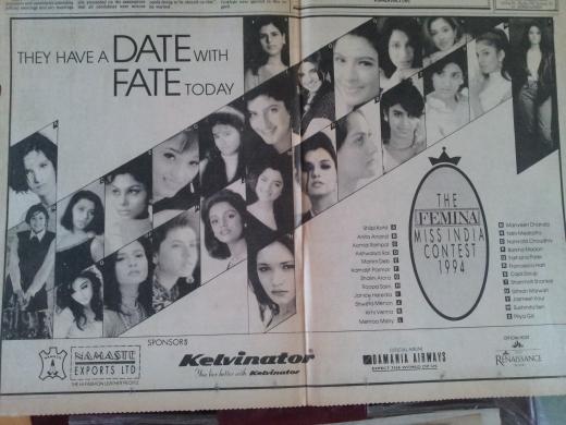 Miss India contest 1994