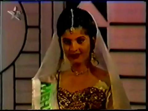 Mehroo Mistry as Miss India 1994
