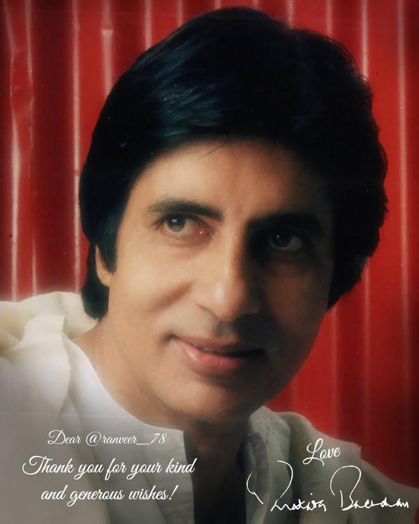 A digital autograph received last year on Amit Sir's birthday on Twitter.