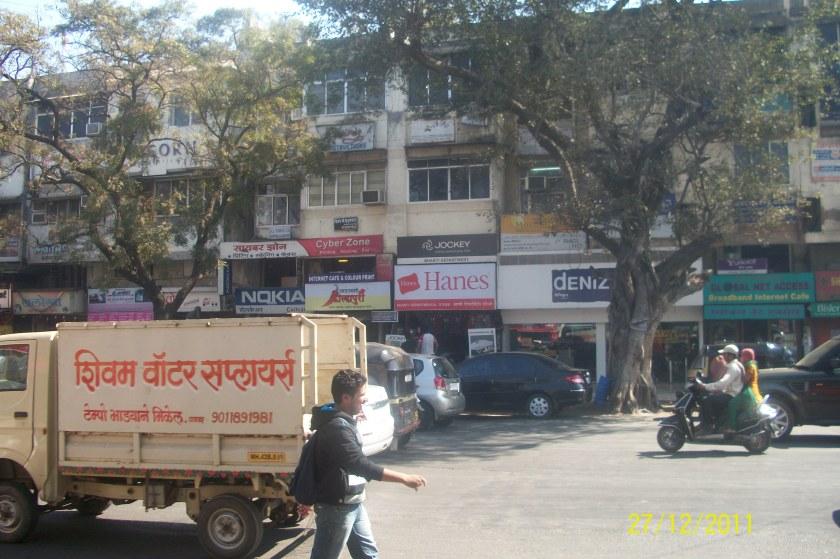 Copyrights@ Vishal Bheeroo