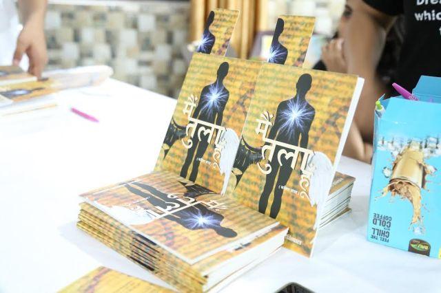The book, Mein Tula Hoon